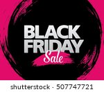 black friday sale banner | Shutterstock .eps vector #507747721
