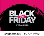 black friday sale banner | Shutterstock .eps vector #507747949