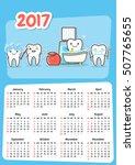wall dental calendar 2017. new...   Shutterstock .eps vector #507765655