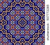floral vector oriental pattern... | Shutterstock .eps vector #507772285
