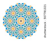 blue islamic pattern background ... | Shutterstock .eps vector #507781321