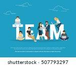 project teamwork concept... | Shutterstock . vector #507793297