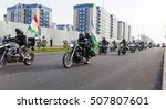 shymkent  kazakhstan   october... | Shutterstock . vector #507807601