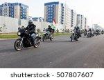 shymkent  kazakhstan   october... | Shutterstock . vector #507807607