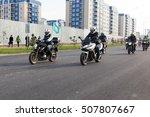 shymkent  kazakhstan   october... | Shutterstock . vector #507807667