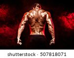 back view of unrecognizable man ... | Shutterstock . vector #507818071