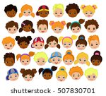 set of cartoon children's faces.... | Shutterstock . vector #507830701