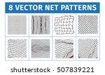 net pattern. rope net vector... | Shutterstock .eps vector #507839221