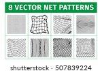 net pattern. rope net vector... | Shutterstock .eps vector #507839224