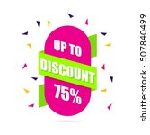 big sale  discount banner for... | Shutterstock .eps vector #507840499
