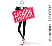 vector fashion girl. model with ... | Shutterstock .eps vector #507847567
