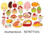 collection of lovely baby... | Shutterstock .eps vector #507877141