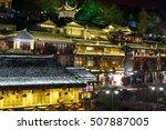 Feng Huang At Night  Ancient...