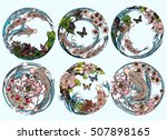 vector set koi  birds ... | Shutterstock .eps vector #507898165