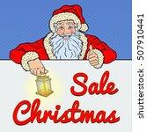 pop art santa claus with... | Shutterstock .eps vector #507910441