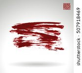 brush stroke and texture.... | Shutterstock .eps vector #507918469