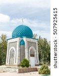 Small photo of Kyrgyzstan, Issyk Kul, village Kojoyar - August 12, 2016: Tomb Sadyr Ake (1821-1905), social activist Kirgistan