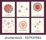 creative illustration poster or ... | Shutterstock .eps vector #507929581