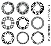 ancient greek round pattern  ... | Shutterstock .eps vector #507973141