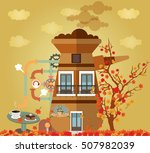 vector concept coffee house | Shutterstock .eps vector #507982039