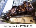 tokyo  japan   oct  13  2106  ...   Shutterstock . vector #507984121