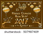 happy chinese new year 2017.... | Shutterstock .eps vector #507987409