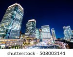 asian business concept for real ... | Shutterstock . vector #508003141