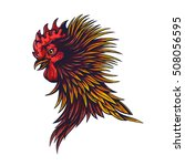 vector color rooster head... | Shutterstock .eps vector #508056595