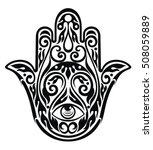 hamsa hand of fatima | Shutterstock .eps vector #508059889