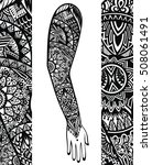 tattoo style | Shutterstock .eps vector #508061491