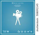 video camera icon vector | Shutterstock .eps vector #508092145