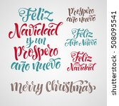 vector spanish merry christmas... | Shutterstock .eps vector #508095541