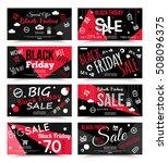 set of black friday banner | Shutterstock .eps vector #508096375