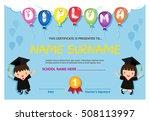 kids diploma certificate... | Shutterstock .eps vector #508113997