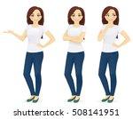 woman in jeans standing in... | Shutterstock .eps vector #508141951