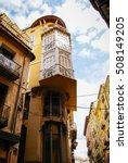 details of cityscape at teruel  ... | Shutterstock . vector #508149205