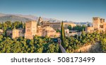 ancient arabic fortress of... | Shutterstock . vector #508173499
