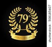 golden anniversary logo  first... | Shutterstock .eps vector #508185607