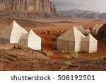 desert camp at wadi rum  jordan | Shutterstock . vector #508192501