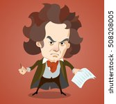 cartoon caricature portrait of... | Shutterstock .eps vector #508208005