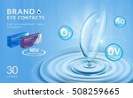 eye contacts ads template ... | Shutterstock .eps vector #508259665