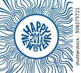 happy new year card. vector... | Shutterstock .eps vector #508275721