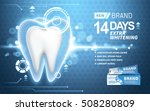 whitening toothpaste ad  on... | Shutterstock .eps vector #508280809