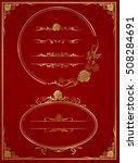 decorative gold frame set...   Shutterstock .eps vector #508284691