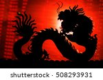 china stock exchange market... | Shutterstock . vector #508293931