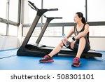 sport woman take rest on... | Shutterstock . vector #508301101
