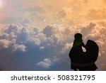silhouette muslim women... | Shutterstock . vector #508321795
