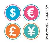 dollar  euro  pound and yen...   Shutterstock .eps vector #508328725