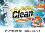 laundry detergent ad  new... | Shutterstock .eps vector #508338715