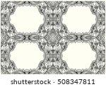 fish ornament seamless pattern... | Shutterstock .eps vector #508347811